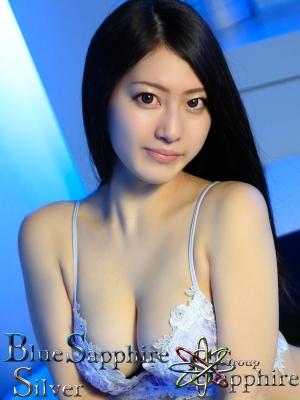 広島デリヘル風俗 BlueSapphire(ブルーサファイア):在籍女性「えみ」