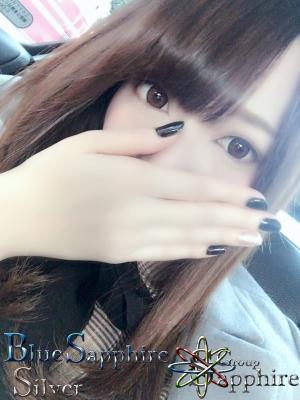 広島デリヘル風俗 BlueSapphire(ブルーサファイア):在籍女性「New かなめ」