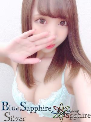 広島デリヘル風俗 BlueSapphire(ブルーサファイア):在籍女性「New れいな」