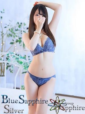 広島デリヘル風俗 BlueSapphire(ブルーサファイア):在籍女性「New ここ」