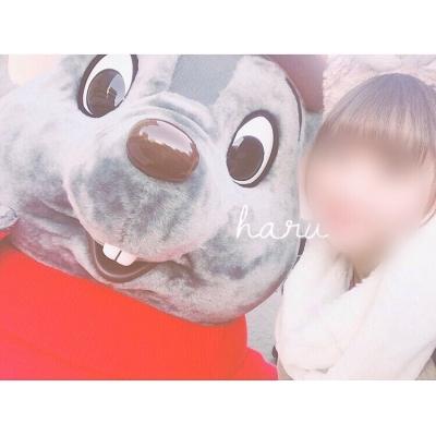 広島デリヘル風俗 BlueSapphire(ブルーサファイア)写メ日記:No.2 はるの投稿「幸せ☆*」