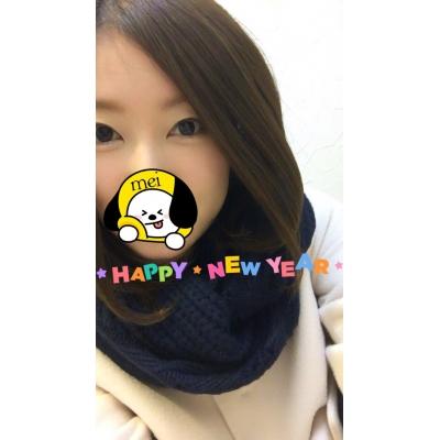 広島デリヘル風俗 BlueSapphire(ブルーサファイア)写メ日記:殿堂入り めいの投稿「新年」