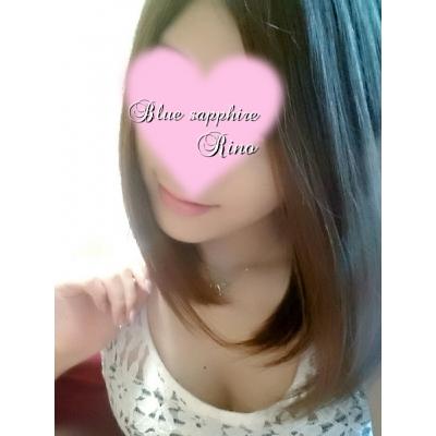 広島デリヘル風俗 BlueSapphire(ブルーサファイア)写メ日記:殿堂入り りのの投稿「LINE事情」