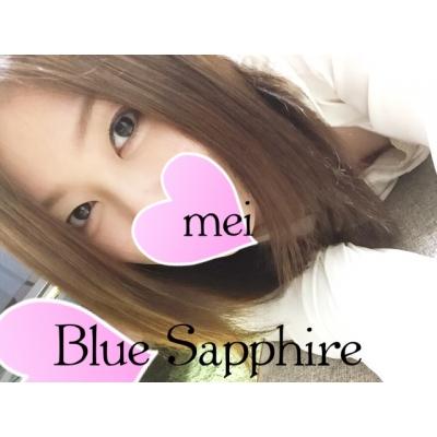 広島デリヘル風俗 BlueSapphire(ブルーサファイア)写メ日記:殿堂入り めいの投稿「忘れた??に」