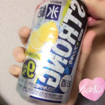 広島デリヘル風俗 BlueSapphire(ブルーサファイア)写メ日記:No.2 はるの投稿「1人2次会☆*」