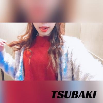 広島デリヘル風俗 BlueSapphire(ブルーサファイア)写メ日記:つぼみの投稿「お礼」
