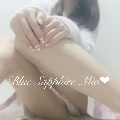 広島デリヘル風俗 BlueSapphire(ブルーサファイア)写メ日記:みあの投稿「Mia ⑅⃝*॰ॱ」