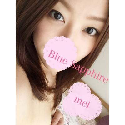 広島デリヘル風俗 BlueSapphire(ブルーサファイア)写メ日記:殿堂入り めいの投稿「出勤しま」