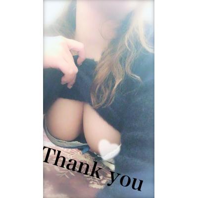 広島デリヘル風俗 BlueSapphire(ブルーサファイア)写メ日記:ももの投稿「アリガトウ♡(´˘`」