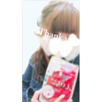 広島デリヘル風俗 BlueSapphire(ブルーサファイア)写メ日記:ももの投稿「Thank you ♡(´˘`」