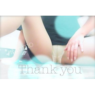 広島デリヘル風俗 BlueSapphire(ブルーサファイア)写メ日記:ももの投稿「ありがとうございました♥」