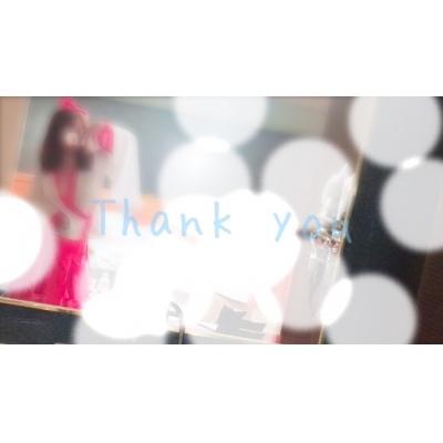 広島デリヘル風俗 BlueSapphire(ブルーサファイア)写メ日記:ももの投稿「感謝♡」