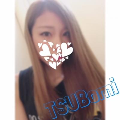 広島デリヘル風俗 BlueSapphire(ブルーサファイア)写メ日記:つぼみの投稿「お久しぶりでございます♡」