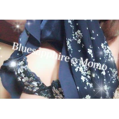 広島デリヘル風俗 BlueSapphire(ブルーサファイア)写メ日記:No.3 ももの投稿「お待ちしていま?? ⁎ᵕᴗᵕ⁎ )♡」