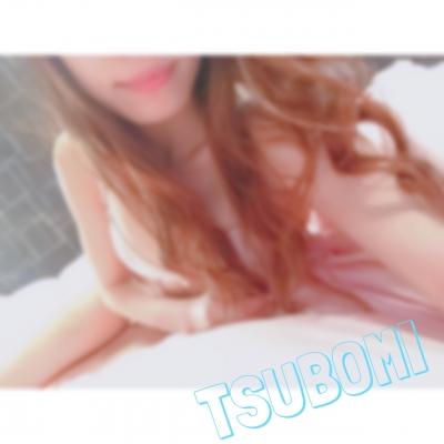 広島デリヘル風俗 BlueSapphire(ブルーサファイア)写メ日記:つぼみの投稿「こんにち??*˙ᵕ? *)」