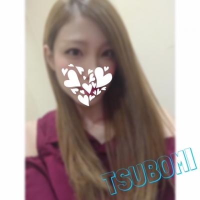 広島デリヘル風俗 BlueSapphire(ブルーサファイア)写メ日記:つぼみの投稿「ありがとう!」