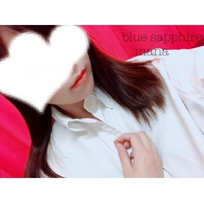 広島デリヘル風俗 BlueSapphire(ブルーサファイア)写メ日記:まなの投稿「出勤♡」