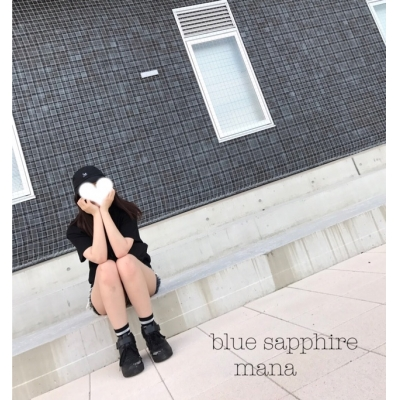 広島デリヘル風俗 BlueSapphire(ブルーサファイア)写メ日記:まなの投稿「302号室のお兄さん♡」