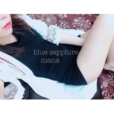 広島デリヘル風俗 BlueSapphire(ブルーサファイア)写メ日記:まなの投稿「これでいい」