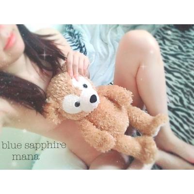 広島デリヘル風俗 BlueSapphire(ブルーサファイア)写メ日記:まなの投稿「リベンジ」