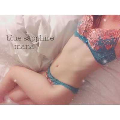 広島デリヘル風俗 BlueSapphire(ブルーサファイア)写メ日記:まなの投稿「ぽつぽつ」