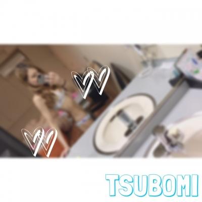広島デリヘル風俗 BlueSapphire(ブルーサファイア)写メ日記:つぼみの投稿「おれい♡」