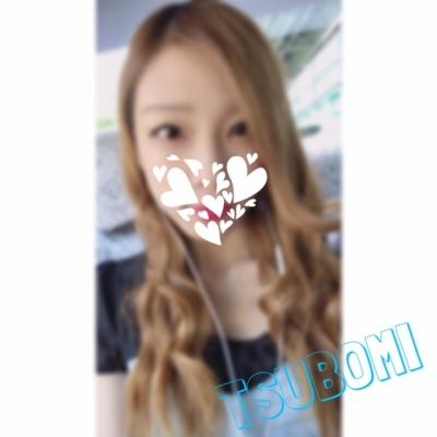 広島デリヘル風俗 BlueSapphire(ブルーサファイア)写メ日記:つぼみの投稿「こんにちは(*゚ω??)」