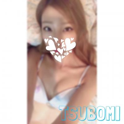 広島デリヘル風俗 BlueSapphire(ブルーサファイア)写メ日記:つぼみの投稿「ありがとう♡」