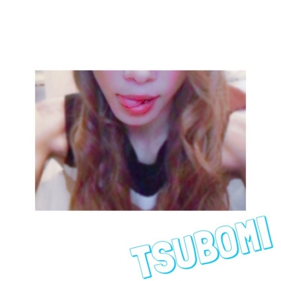 広島デリヘル風俗 BlueSapphire(ブルーサファイア)写メ日記:つぼみの投稿「こんにちは♡」