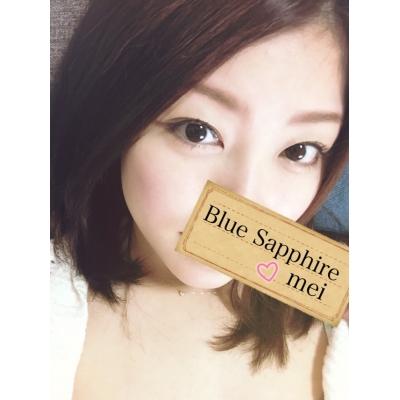 広島デリヘル風俗 BlueSapphire(ブルーサファイア)写メ日記:殿堂入り めいの投稿「乱反」