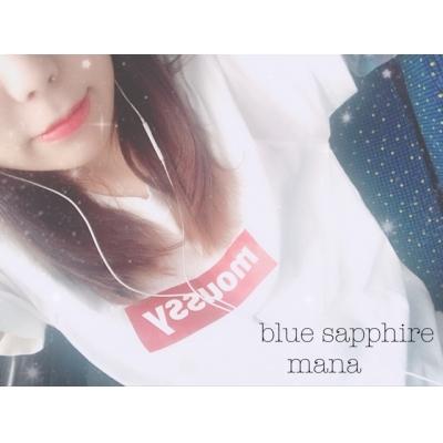 広島デリヘル風俗 BlueSapphire(ブルーサファイア)写メ日記:まなの投稿「出勤しました」