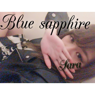 広島デリヘル風俗 BlueSapphire(ブルーサファイア)写メ日記:New さらの投稿「報」