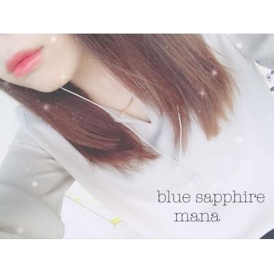 広島デリヘル風俗 BlueSapphire(ブルーサファイア)写メ日記:まなの投稿「無償に」