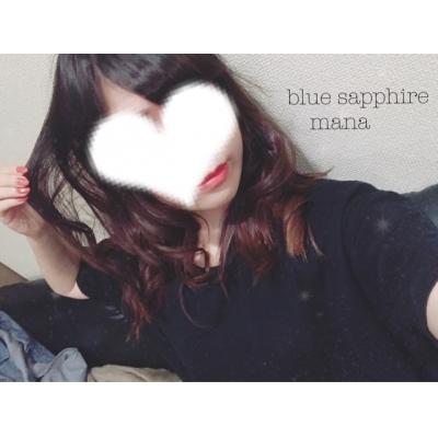 広島デリヘル風俗 BlueSapphire(ブルーサファイア)写メ日記:まなの投稿「久」
