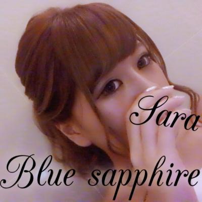 広島デリヘル風俗 BlueSapphire(ブルーサファイア)写メ日記:New さらの投稿「thank you.」