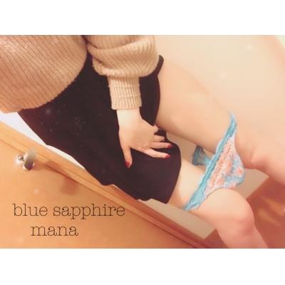 広島デリヘル風俗 BlueSapphire(ブルーサファイア)写メ日記:まなの投稿「出勤で」