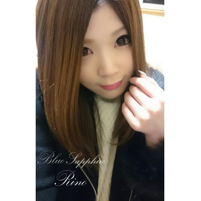 広島デリヘル風俗 BlueSapphire(ブルーサファイア)写メ日記:殿堂入り りのの投稿「動揺」