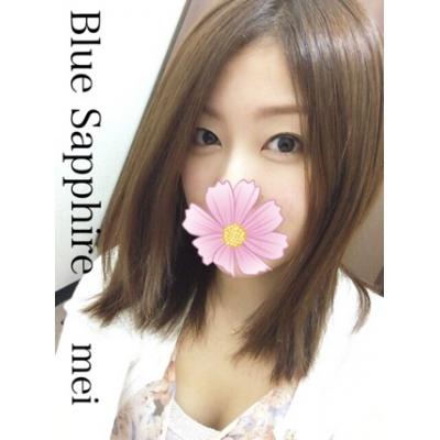 広島デリヘル風俗 BlueSapphire(ブルーサファイア)写メ日記:殿堂入り めいの投稿「久しぶ」