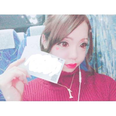 広島デリヘル風俗 BlueSapphire(ブルーサファイア)写メ日記:りりの投稿「おやすみ♡」