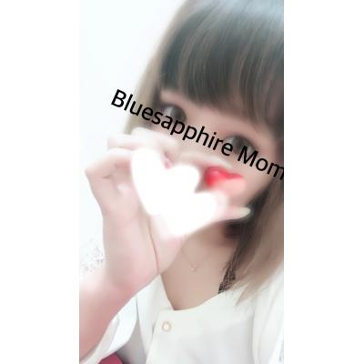 広島デリヘル風俗 BlueSapphire(ブルーサファイア)写メ日記:No.1 ももの投稿「向かってます♡」