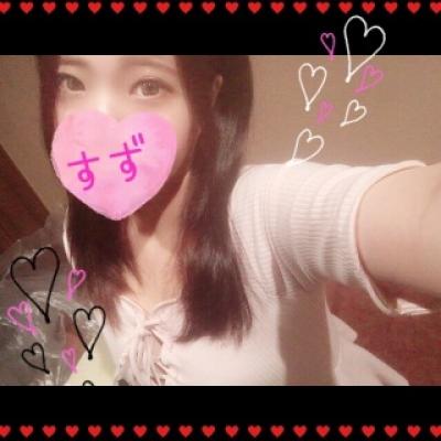 広島デリヘル風俗 BlueSapphire(ブルーサファイア)写メ日記:すずの投稿「明日から♡*°」