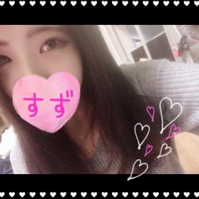 広島デリヘル風俗 BlueSapphire(ブルーサファイア)写メ日記:すずの投稿「しゅっきーん♡*°」