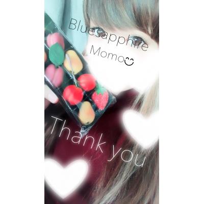 広島デリヘル風俗 BlueSapphire(ブルーサファイア)写メ日記:もも レッドサファイア完全移籍の投稿「こんにちは♡」