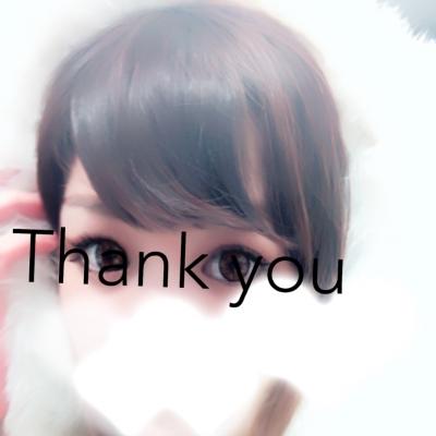 広島デリヘル風俗 BlueSapphire(ブルーサファイア)写メ日記:もも レッドサファイア完全移籍の投稿「Thank you♡」