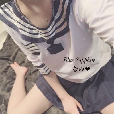 広島デリヘル風俗 BlueSapphire(ブルーサファイア)写メ日記:New なみの投稿「おはよっ❤」