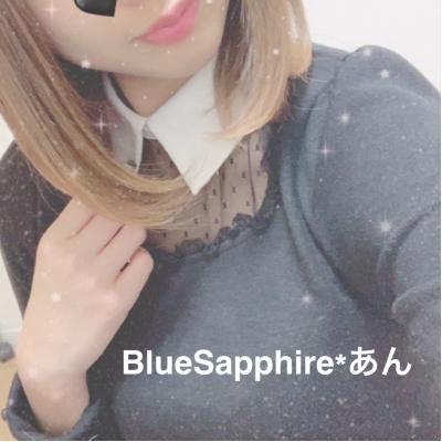 広島デリヘル風俗 BlueSapphire(ブルーサファイア)写メ日記:New あんの投稿「はじめまして」
