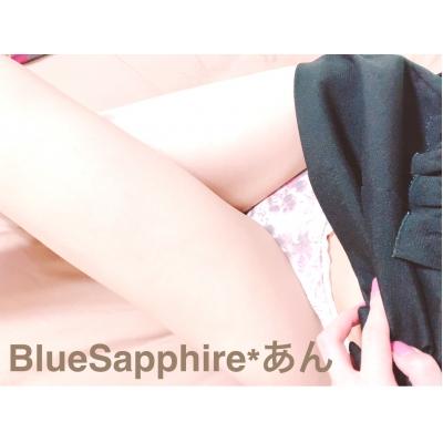 広島デリヘル風俗 BlueSapphire(ブルーサファイア)写メ日記:New あんの投稿「こんばんは」