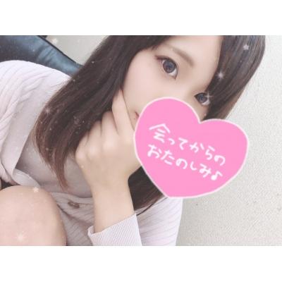 広島デリヘル風俗 BlueSapphire(ブルーサファイア)写メ日記:New いぶきの投稿「お礼♡」