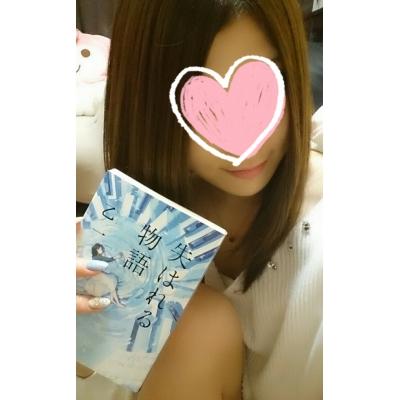 広島デリヘル風俗 BlueSapphire(ブルーサファイア)写メ日記:殿堂入り りのの投稿「書」