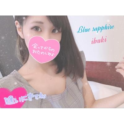 広島デリヘル風俗 BlueSapphire(ブルーサファイア)写メ日記:New いぶきの投稿「出勤です♡」
